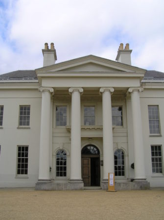 Photograph of part of front of Hylands House